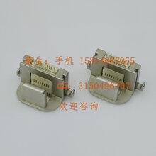 苹果公母一体座8P公头+10P母座二合一移动电源背夹插座带支架