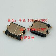苹果沉板母座10PIN前插后贴沉板1.6mm贴片式SMT两脚插板