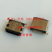 iphone5/苹果6/7/8板上型母座10P前插后贴焊脚加宽lighting母头