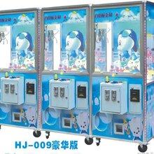 微信扫码抓娃娃机上海微信照片打印机微信广告机租赁