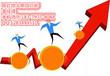 山东济南:信管家与香港群益合作,开启期货的新模式!!