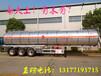 上海铝合金半挂油罐车厂家