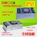 特价现货原装35KVA三锘SANOIST-C5-350-R伺服变压器