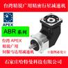 AB115-010-S1-P2