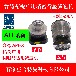 精銳AD064-P0精銳廣用APEX行星齒輪減速機