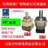 AF075-S2-P1