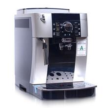 办公室咖啡机租赁公司、全自动咖啡机租赁