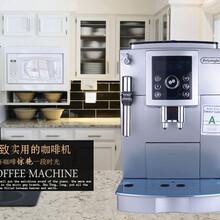 全自动咖啡机租赁出租,郑州市内支持送货上门