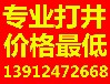 南京打井降水