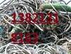 遵化回收废旧电线电缆