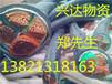 益阳二手电缆回收今日益阳市场电线电缆回收高价格