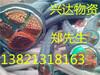 徐州电缆回收//徐州二手电缆回收找《兴达物资》收货快给钱高