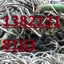"""无锡光伏线回收-市场""""专业""""电缆回收价格"""