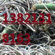 """常熟电缆回收(本月)收货价格""""更""""高,常熟废旧电缆回收"""