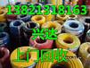 商洛电缆回收/商洛电缆多少钱一吨(公斤)请(致电洽谈)