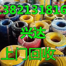 郴州电缆回收网上能够查询(统一上报)价格郴州废旧电缆回收