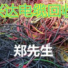 再爆料:常州电缆回收常州废旧电缆回收(介绍一下今日价格)