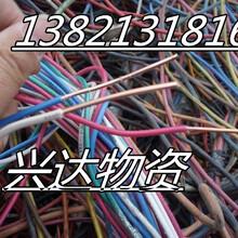 """汉中电缆回收《价格~~回升》汉中废旧电缆回收//高昂""""""""报价"""""""
