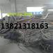 郴州电缆回收//郴州优质电缆高价回收