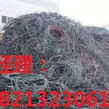 太原电缆回收-今日太原电缆回收价格