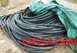 太原高价电缆电线回收《昌盛物资回收》_废料回收
