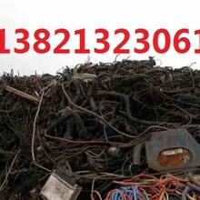 阳泉电缆回收价格\\请问2017年的废电缆回收是多少