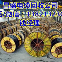 藁城电缆回收(石家庄)藁城废旧电缆回收-价高诚信