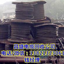 甘南电缆回收价格+今日报价+甘南电缆回收多少钱一吨