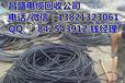 """大同电缆回收大同废旧电缆回商""""上涨或下调""""价格"""