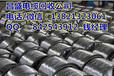 陇南电缆多少钱一吨(一斤)陇南电缆回收价格