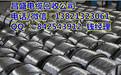 河津电缆回收(国家认证企业)致电咨询河津二手电缆回收