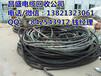 嘉峪关电缆回收/嘉峪关二手电缆高价回收一吨以上高价回收