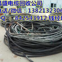 衡水电缆回收(寻求)衡水电缆回收价格(高低压)电缆价格