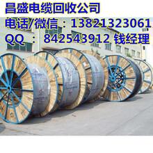 中卫电缆回收价格-中卫废旧电线电缆回收多少钱一吨(米)