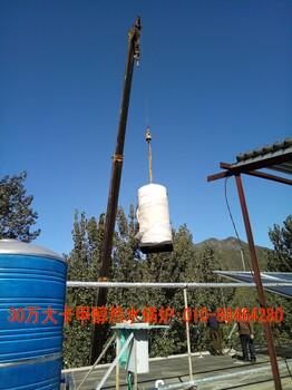 長治軍區15萬大卡燃氣熱水鍋爐20萬大卡燃氣洗浴鍋爐
