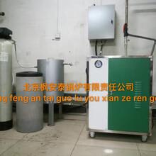 高效24千瓦电蒸汽发生器