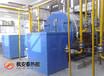 20噸低氮燃氣蒸汽鍋爐