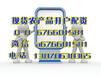 贵州遵义指南针开户银行开户资料
