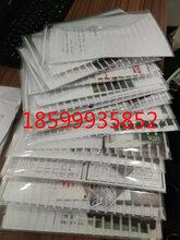 出国劳务国企华人企业安全有保障劳务输出急招建筑类工种80名图片