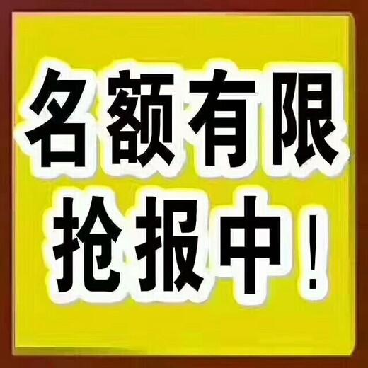 正规出国劳务招木工瓦工水电工年薪43万/劳务输出