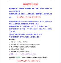 新闻:出国劳务风险小工厂类司机类火热报名中劳务输出图片