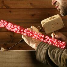 新闻:出国劳务正规合法果木采摘工合法打工劳务输出图片