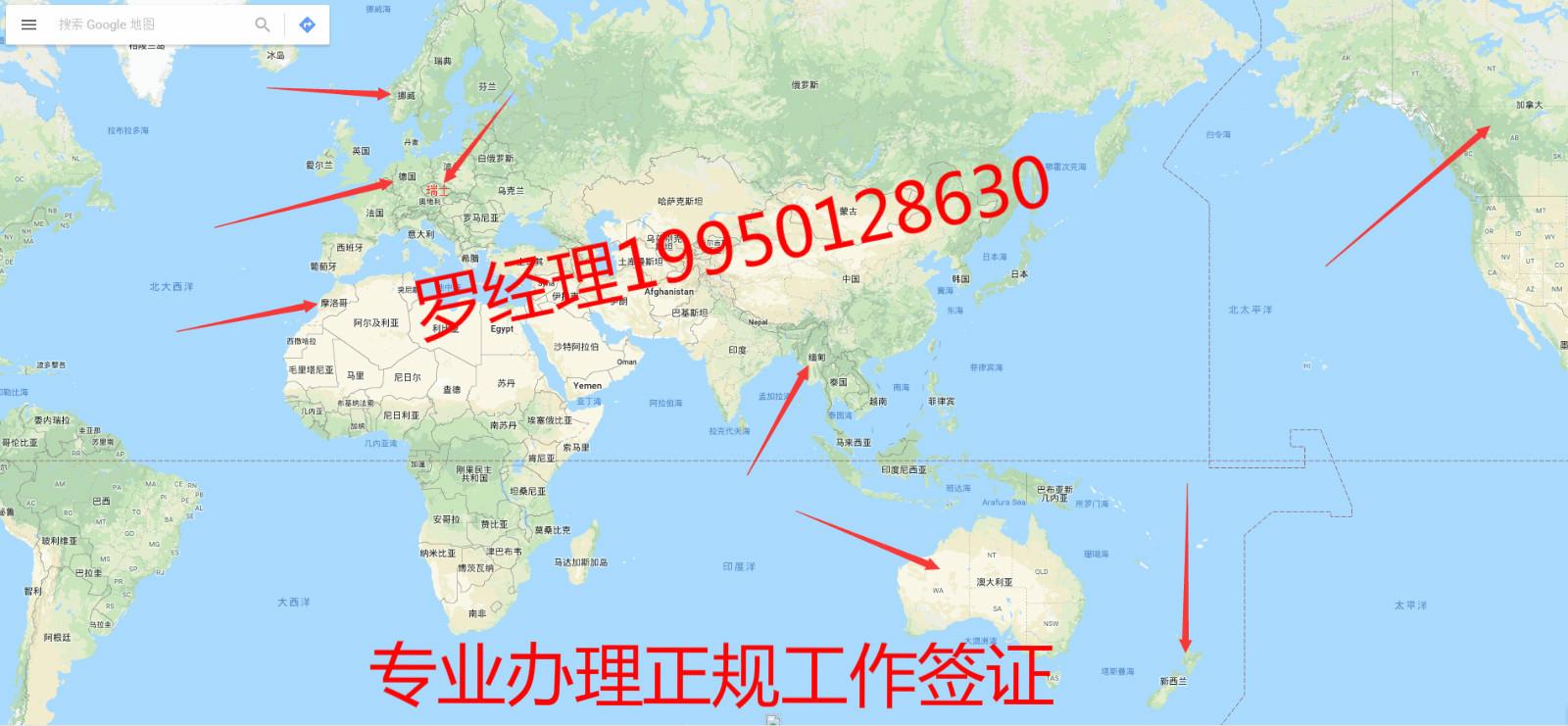 国外打工油漆工报名中劳务输出(江西新闻)