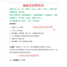 新闻:国外合法打工剔骨工普工免费提供食宿劳务输出图片