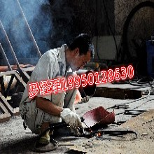 (一手單)正規出國勞務焊工電工雇主擔保勞務輸出圖片