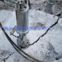 管道工程辅助设备-液压分裂机图片