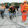 混凝土破除作业的机械
