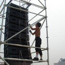 上海舞台灯光租赁-上海灯光租赁公司