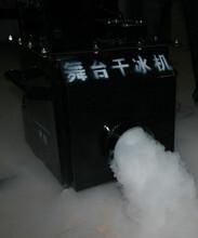 上海舞台设备干冰机泡泡机烟雾机租赁服务图片