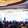 上海专业策划年会的公司以及专业的年会场地布置公司